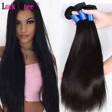 Lucky Queen Hair Products Peruvian Straight Hair 8-28inch 100% Mänskliga Hårförlängningar 3 Bundle Deals Non Remy Hair Weave Bundles