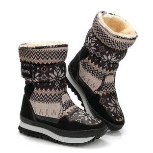 Серая зимняя обувь со снежинкой, ботинки для мальчиков, теплые плюшевые меховые ботинки с пряжкой, тканевая верхняя прочная замшевая обувь ...