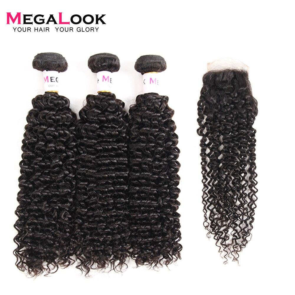 Megalook Humide Brésilienne et Ondulés Bundles avec Fermeture 100% Remy Crépus Bouclés Faisceaux de Cheveux Humains avec Fermeture
