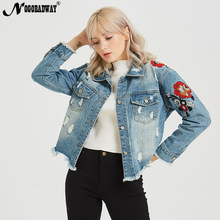b9a96a1821 Flor bordado jaqueta jeans mulheres outono casual jeans casacos 2018 do  sexo feminino básico solto outerwear roupas de inverno c.
