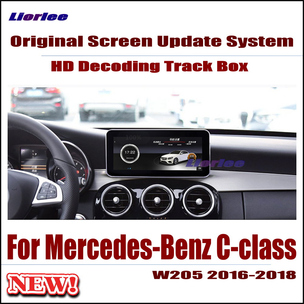 Worldwide delivery carplay mercedes w205 in NaBaRa Online