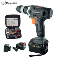 25V New Electric Screwdriver Double Speed Lithium Cordless Drill Multifuctional Cordless Power Tools Cloth Bag Toolkit