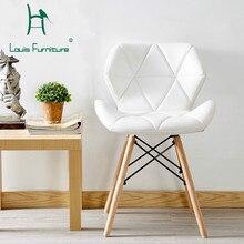 Луи модные стулья креативные компьютеры современный минималистский Кабинет домашний макияж резервные копии нордический Imus