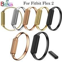 New top bracelet For Fitbit Flex 2 Watchbands Stainless Steel Premium Materials Strap bracelet Accessory Replacement For flex 2 цена