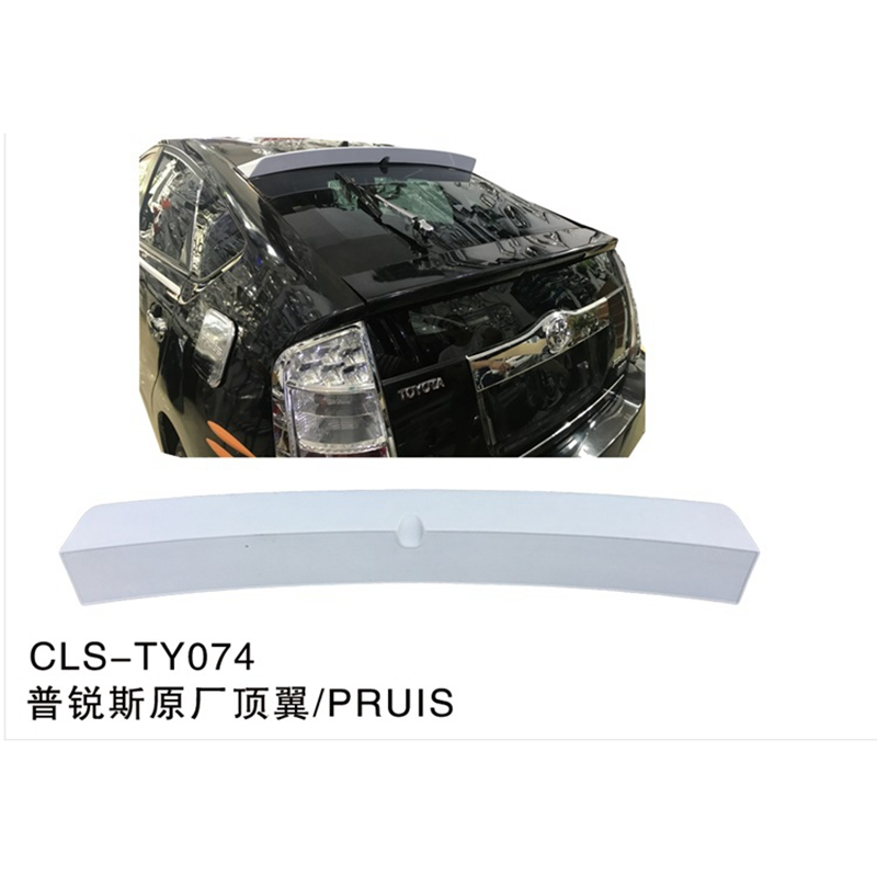 For Toyota prius spoiler Automobile decorative top wing ABS material Primer and lacquer for puris 2006-2011 kadore toyota 2011 5dr abs