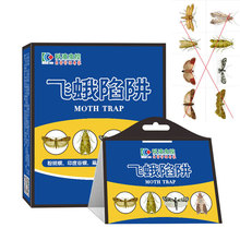 Fly-Moth-Trap Mole Repeller Pest-Control Insects Home for Reject India Valley 5PCS