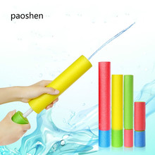 Foam Water Pistol Shooter Super Cannon Kids Toy For Children Beach Water Guns Water Shooter Soakers Color Random(China)