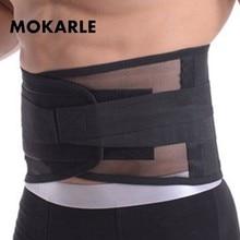 Médica Cintura Lower Back Brace Suporte Alívio Da Dor Lombar Respirável Corset Cinto Espinha Ortopédica Pós Apoio Corrector de Volta