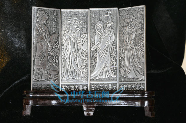 Exquisite Chinese collection Tibetan silver carving Four beauties folding screenExquisite Chinese collection Tibetan silver carving Four beauties folding screen