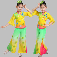 New Children's Yangko Costumes Folk Dance Costumes Classical Fan Dance for Girls Yellow National Dance Costume