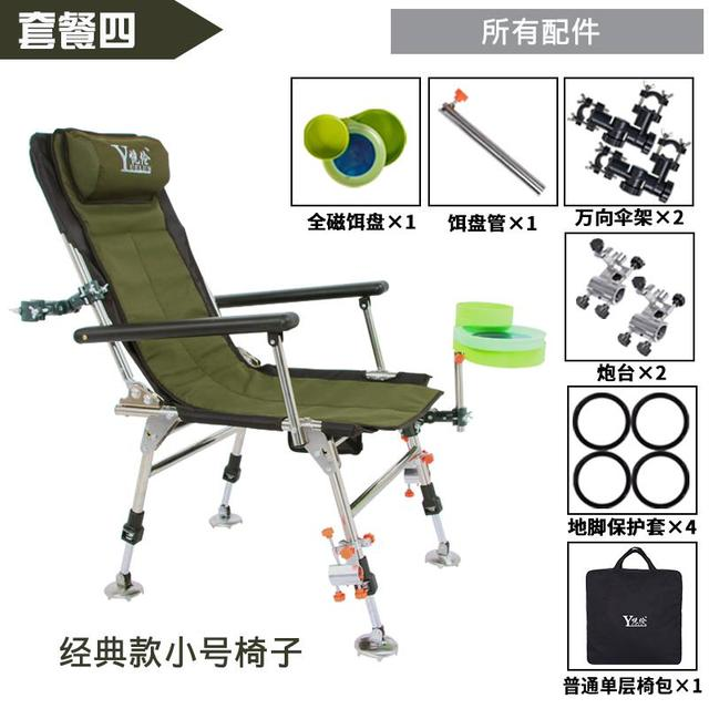 US $92.06 25% OFF|New stainless steel fishing chair multi function folding fishing chair stool Yuelong reclining portable outdoor fishing