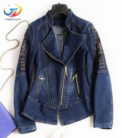 Tenglongwl 2018 High Waist Dark Blue Embroidery Jean -3013