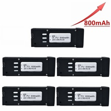 Upgraded 3.7V 800mAh Lipo Battery For E58 S168 JY019 RC Drone Quadcopter Spare Parts 3.7v Rechargeable 5pcs