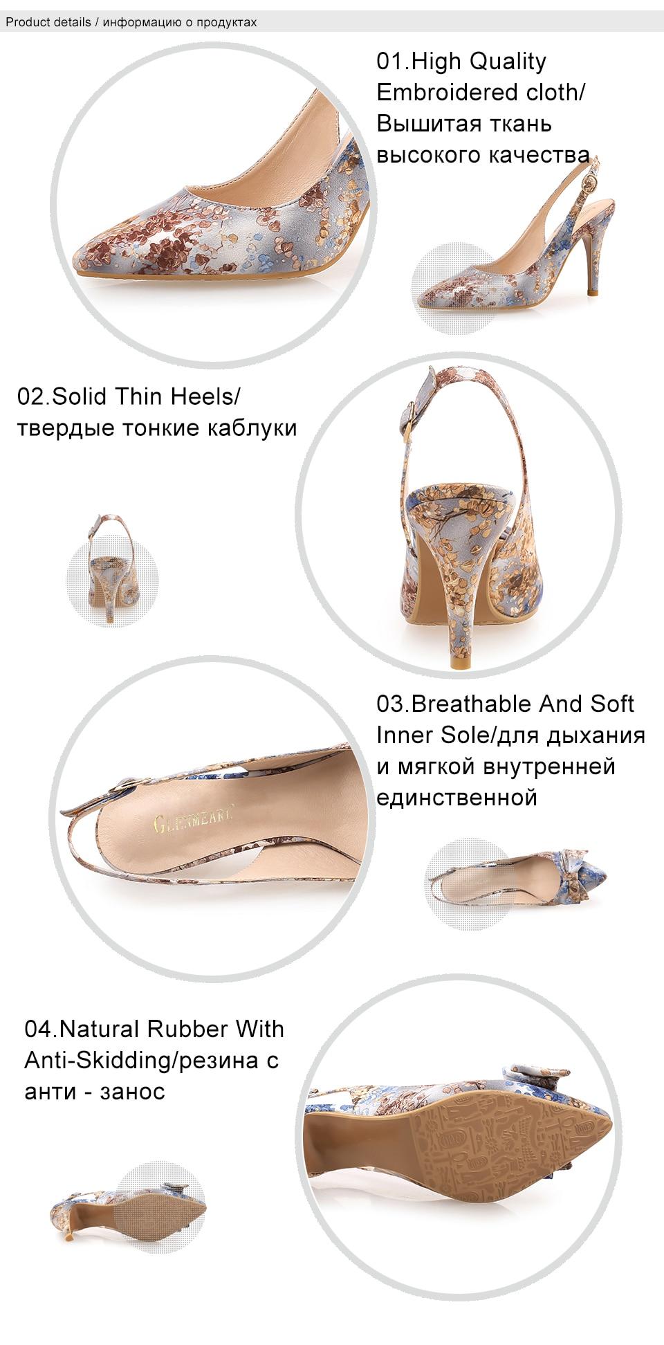 2 high heels