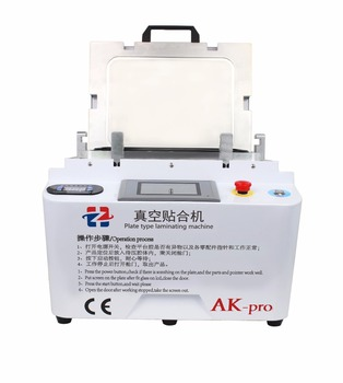 Hongzhun AK-PRO Vacuum Lamination Machine for Touch Screen LCD Repair