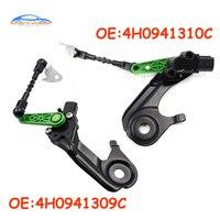 Car Rear Left/Right Suspension Headlight Level Height Sensor 4H0941309C & 4H0941310C For AUDI A6L S6 C7 A7 3.0 A6 A8 2011 2017