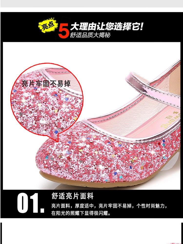 Crianças princesa meninas sapatos