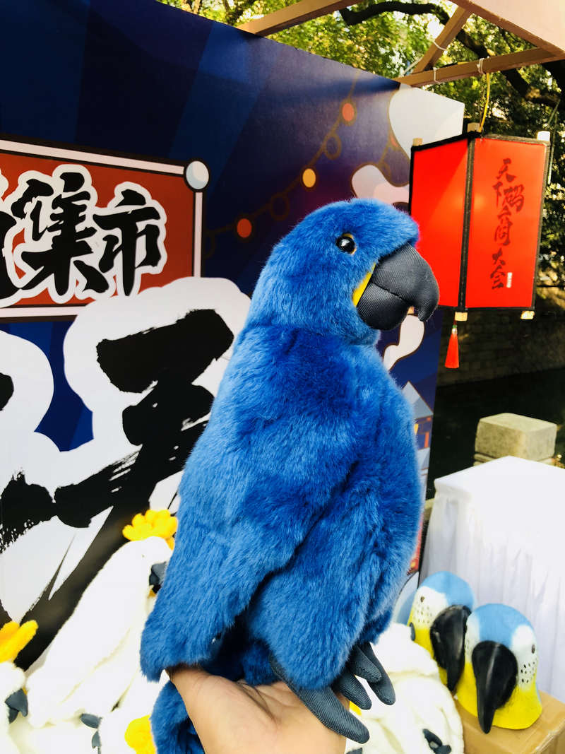 Lifelike Large Hyacinth Macaw Plush Toy Realistic Blue Parrot Stuffed Toys Soft Bird Plush Dolls Gifts For Kids