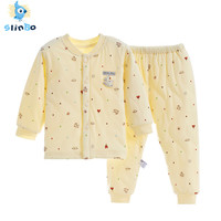 SlinBo 2018 Winter Super Warm Baby Clothes Set Boys Girls Thick Quilted Cotton Tops And Pants