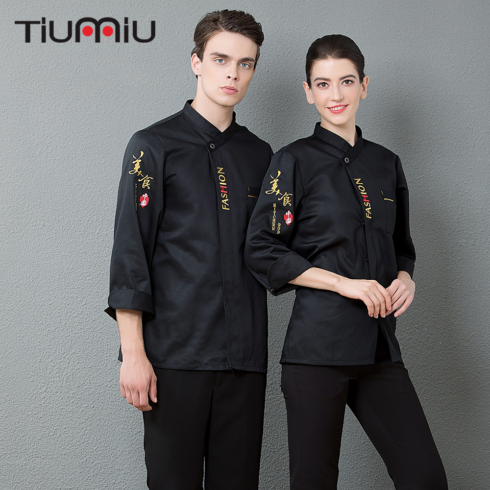 Chinese Restaurant Embroidery Chef Uniforms Kitchen Cooking Coat Hotel Bakery Waiter Chef Jackets Food Service Workwear Overalls