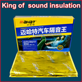 auto Soundproofing Butyl rubber noise floor mat vibrating Board shock absorber Car stickers Sound and heat insulation Deadening