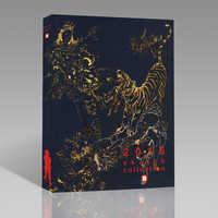 Kim Jung-Gi 2016 Sketch Collection Book Volume B Comic Sketch Manuscript illustration Book