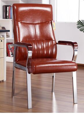 Free shipping Free shipping on the new computer chair,  boss chair american leather the boss chair turn new classic chair