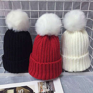 6001cc1ea61 hirigin Girls Boys Winter Knitted Beanie Bonnet Hat Caps