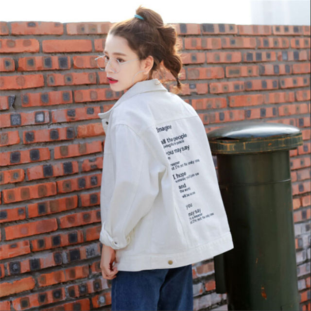 Us 31 91 38 Off 2018 New Spring All Match Korean Fashion Jacket Monogrammed Loose White Denim Jacket Women In Basic Jackets From Women S Clothing On