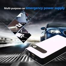 Vehemo USB Автомобильное Пусковые устройства комплект Запасные Аккумуляторы для телефонов Пусковые устройства комплект Портативный Мощность комплект Зарядное устройство booster Батарея Зарядное устройство