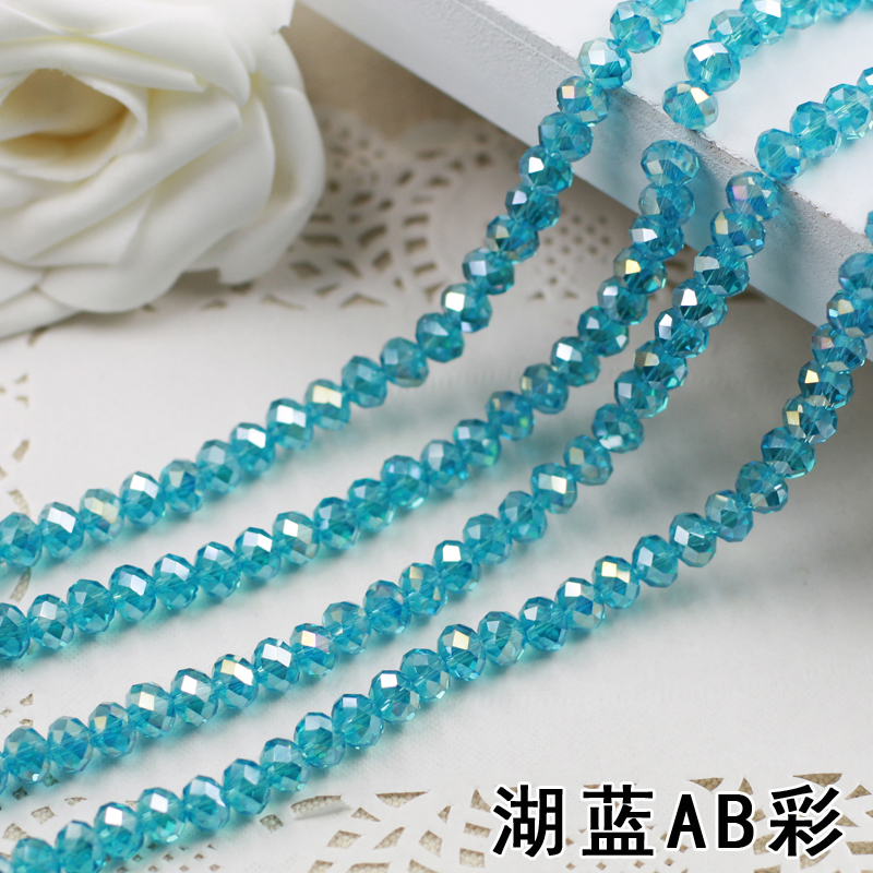 Free shipping~AAA quality 5040 Aquamarine AB Crystal Glass Rondelle beads DIY Jewelry Accessories.2mm 3mm 4mm,6mm,8mm 10mm,12mm