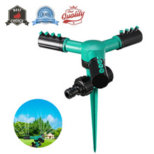 Garden Sprinkler Spike Lawn Grass 360 Degree Adjustable Rotating Water Sprayer Nozzle For Yard Irrigation System Tool