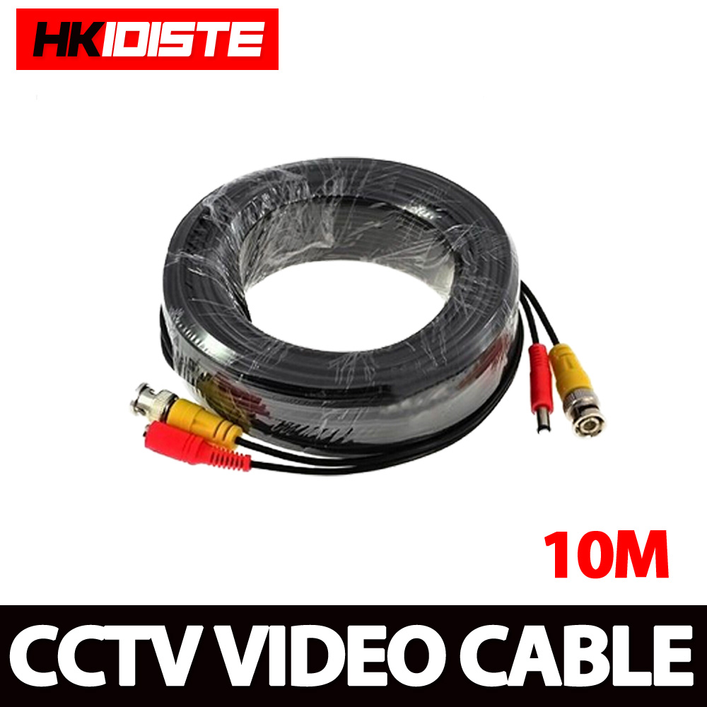 HKIXDISTE BNC cable 10M Power video Plug and Play Cable for CCTV camera system Security free shipping цена