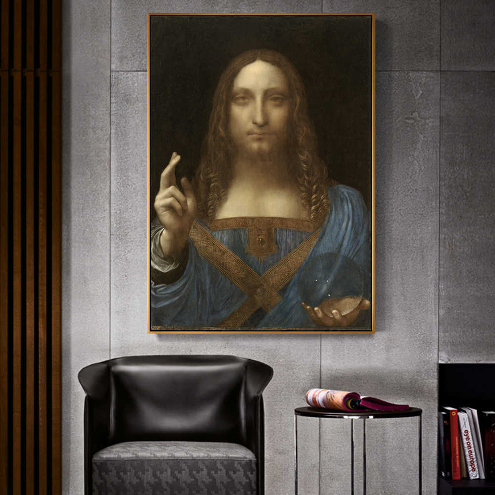 Detail Feedback Questions about Salvator Mundi Famous Wall