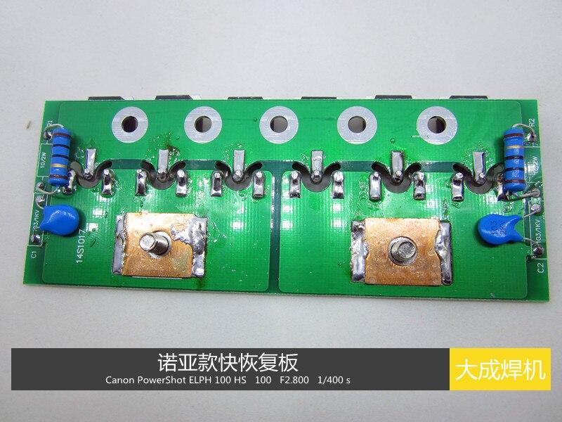 Simple tuyau soudeur rapide récupération plaque redresseur plaque Noah Qing soudage Wuzhou six tubes de récupération rapide