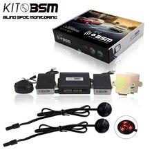 KIT Universal de BSM 2017 mais novo Sensor de Sistema De Monitoramento de Segurança de Visão Traseira sistema de Detecção de Ponto Cego Do Carro auxiliar BSM BSD * 1 conjunto