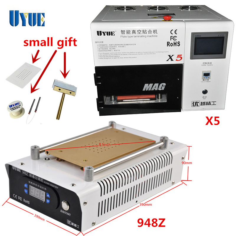 UYUE 5 in 1 X5 OCA Vacuum Laminating Machine + 948Z LCD Screen Separator Machine With LED Display Free Shipping free shipping screen repair machine kit ly 946d lcd separator for 5 inch mobile screen 12 in 1 separate machine