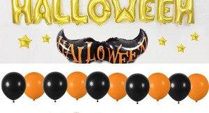 Image 3 - 14 adet cadılar bayramı balon mektup setleri mutlu cadılar bayramı partisi süslemeleri alüminyum folyo balon kitleri/lot ortam sahne düzeni