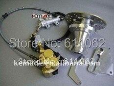 MKE106 Monkey Bike Rear Disc Kits