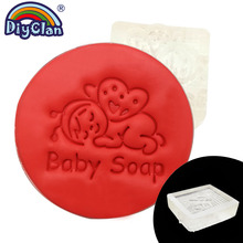 Baby soap Handmade making stamp Bee baby Natural Clear diy natural organic glass chapter resin chapters