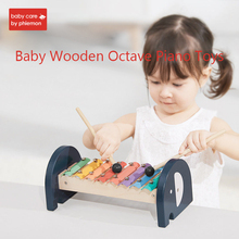 Baby Wooden Octave Piano Toys Xylophone Beat Musical Toy Kid Knock On Piano Educational Montessori Musical Instrument Best Gifts