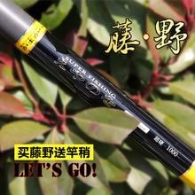 Japan imports Fujino 9/10/11/12/13 meters superhard fishing rods ultralight rod fishing rod fishing tackle Changgan send tips