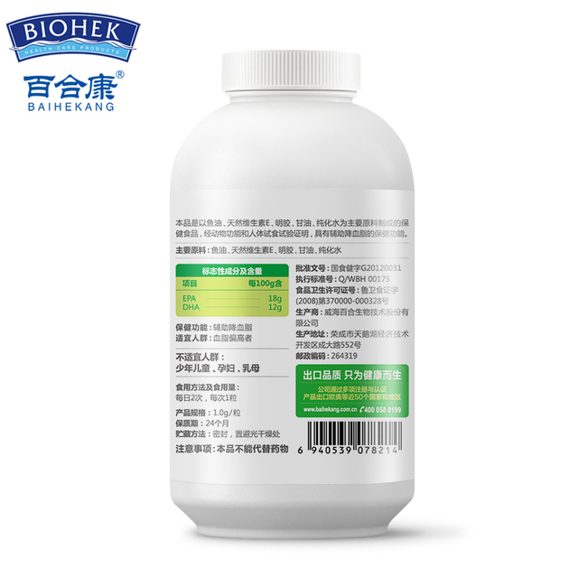Best Omega 3 Fish Oil Pills Liquid Capsules 1000mg High Quality DHA EPA Supplements To Lower High Cholesterol 1