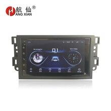 HANGXIAN 2 din Android 8.1 araba radyo için Chevrolet Lova Captiva Gentra Aveo Epica 2006-2011 araba DVD OYNATICI araba aksesuarları
