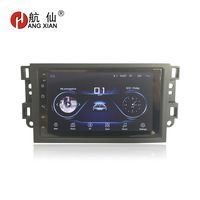 HANGXIAN 2 din Android 8.1 car radio for Chevrolet Lova Captiva Gentra Aveo Epica 2006 2011 car dvd player car accessaries