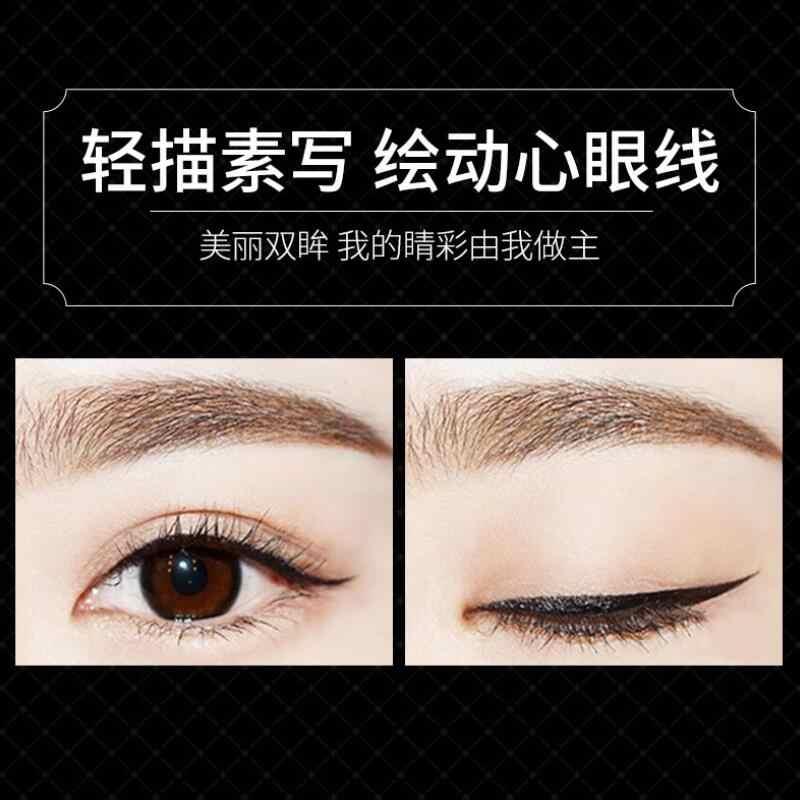 Водостойкая Подводка для глаз Косметика полный Профессиональный стойкий макияж не цветущий подводка для глаз макияж, подводка для глаз штамп