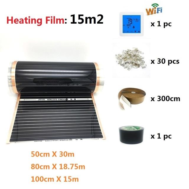 MINCO الحرارة 15m2 الأشعة تحت الحمراء البعيدة فيلم التدفئة الأرضية أطقم AC220V 220 واط/m2 الاحترار فيلم الكلمة