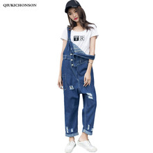 Fashion Streetwear Women Casual Loose Harem Jeans Jumpsuit Boy Friend Style Single-breasted Front Pocket Ripped Denim Overalls front pocket buttoned denim jumpsuit