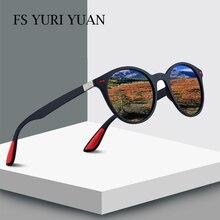 FS YURI YUAN Брендовые мужские очки для походов спорта рыбалки поляризованные линзы походы, Велоспорт, кемпинг солнцезащитные очки для женщин очки для вождения