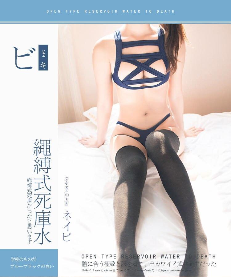 Hot New Japanese students Big Size Swimsuit Sukumizu School Swimwear bandageThree point sexy Bikinis set shoulders Deep blue 7